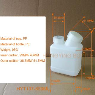 墨水混合箱/喷码机耗材/喷码机溶剂混合缸 双口塑料瓶