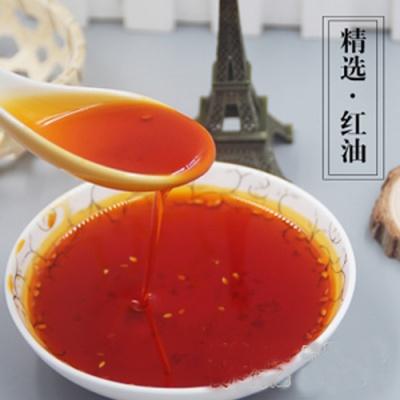 凉拌香辣油