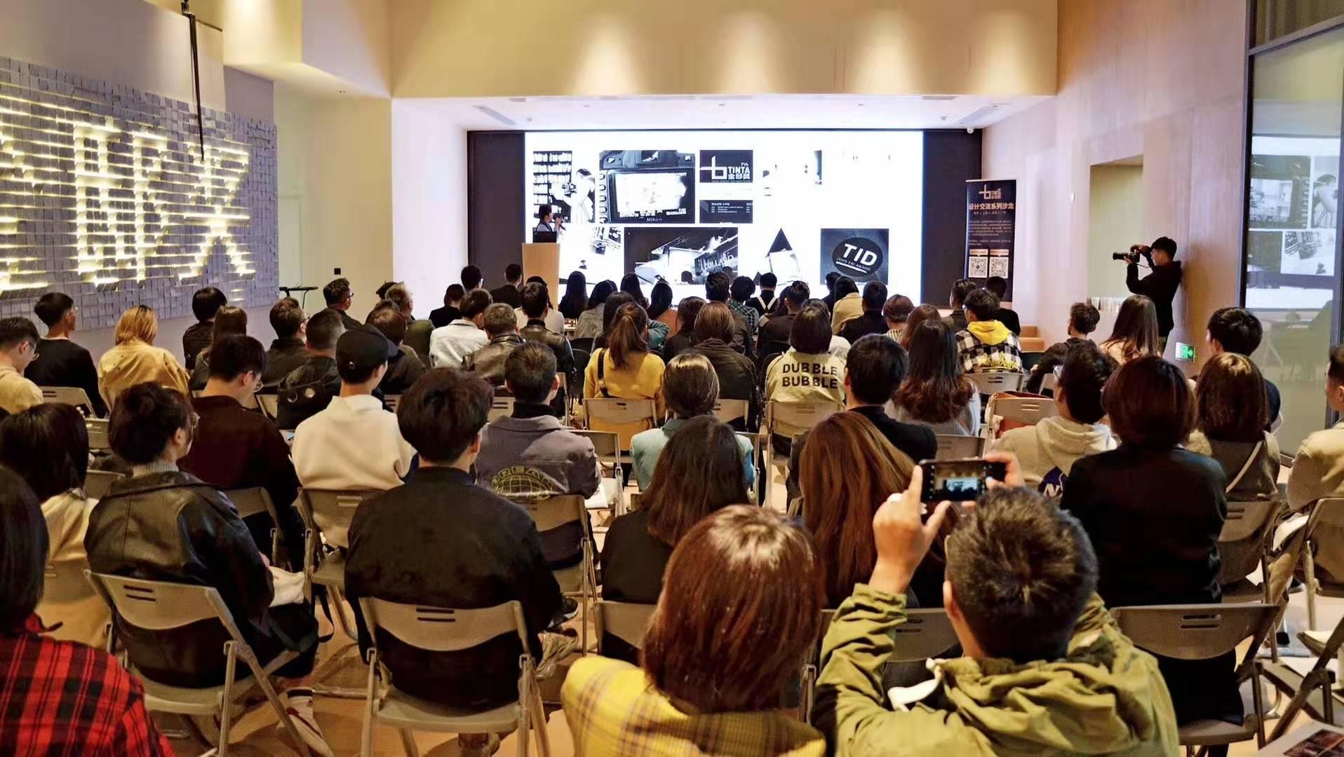 JYD與各界設計師共同見證金邸獎