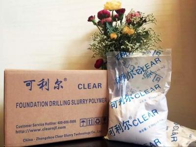 可利尔旋挖钻专用高效泥浆粉(化学泥浆)2
