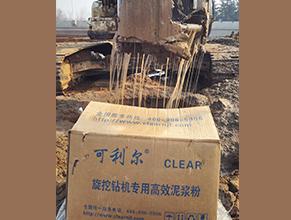 可利尔泥浆粉、聚合物泥浆、化学泥浆、聚合物化学泥浆