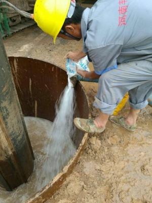 可利尔泥浆粉(化学泥浆)使用说明