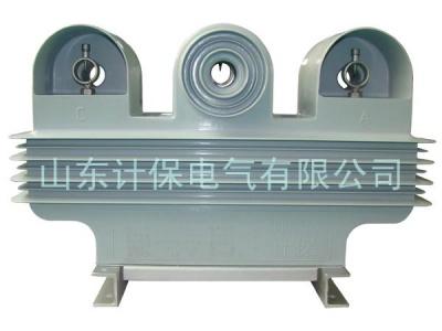 传感器式高压电能表