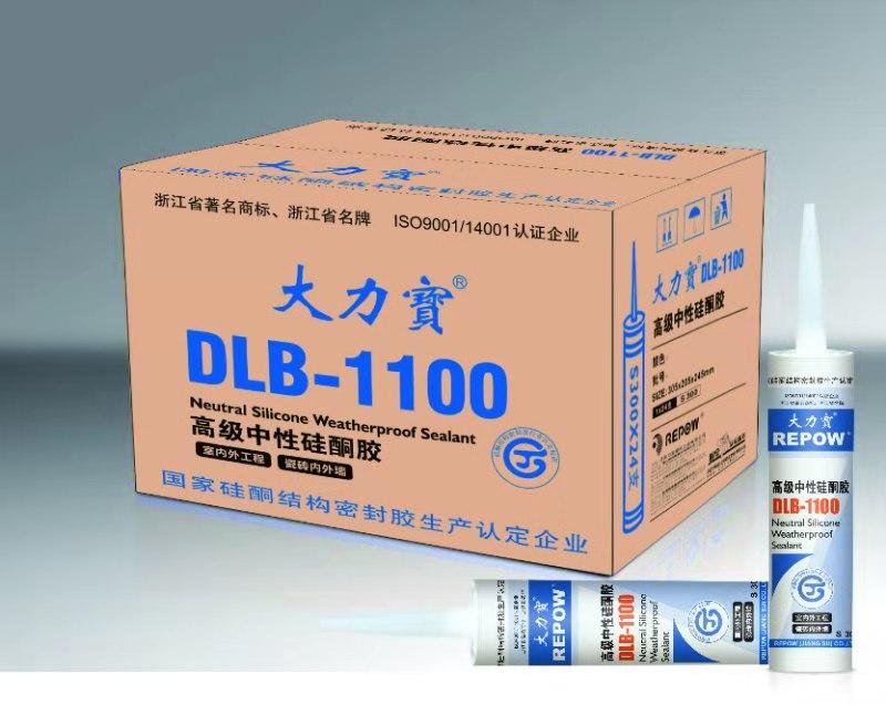 DLB-1100***中性硅硐膠