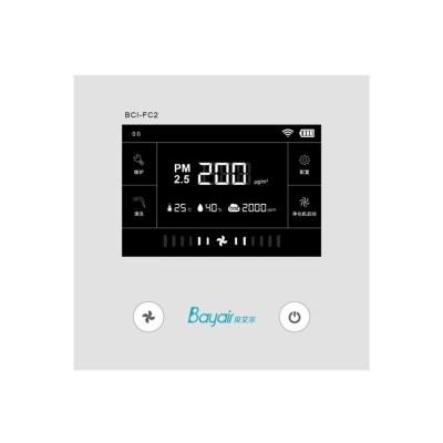 新风系统控制器--BCI-FC2