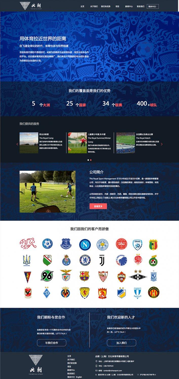 此朝(上海)文化体育传播有限公司
