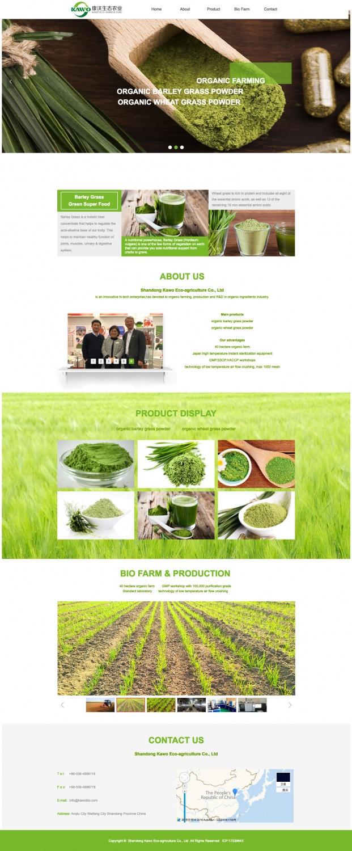 康沃生态农业