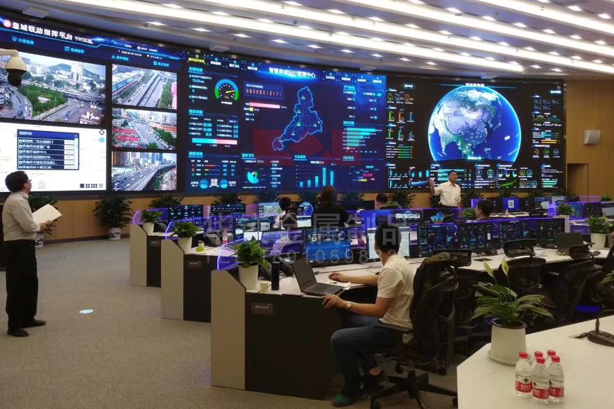 济南市运营管理中心