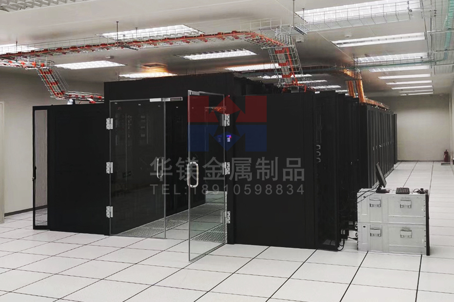 北京某网络公司数据机房