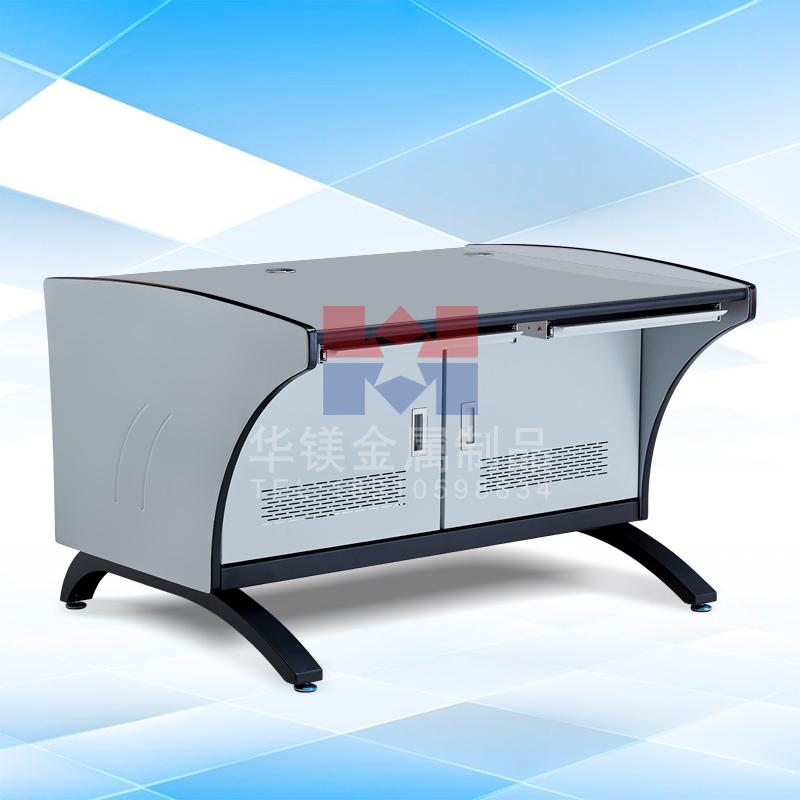 华镁HM-Z545弧形腿操作台