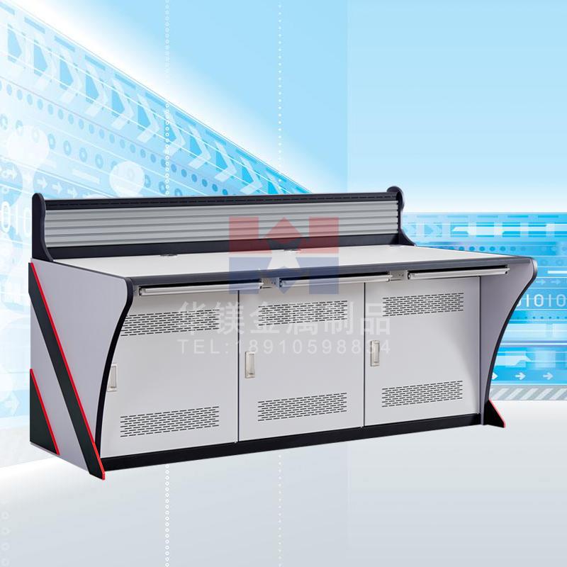 华镁HM-Z580监控操作台
