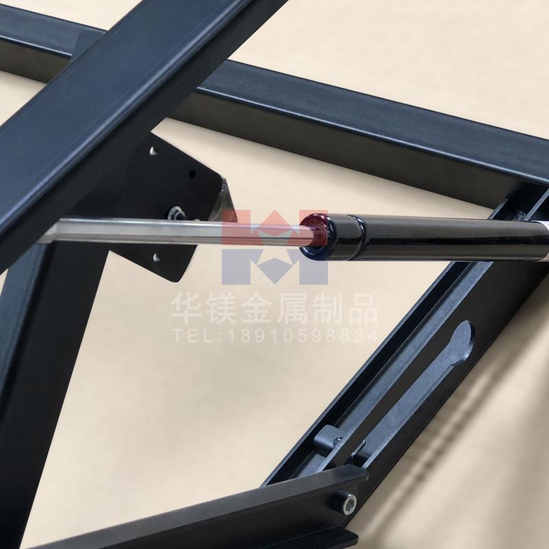 华镁液压前维护支架