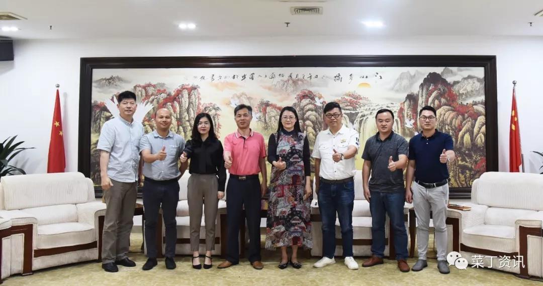 廣東省農產品流通協會走訪嘉豐集團