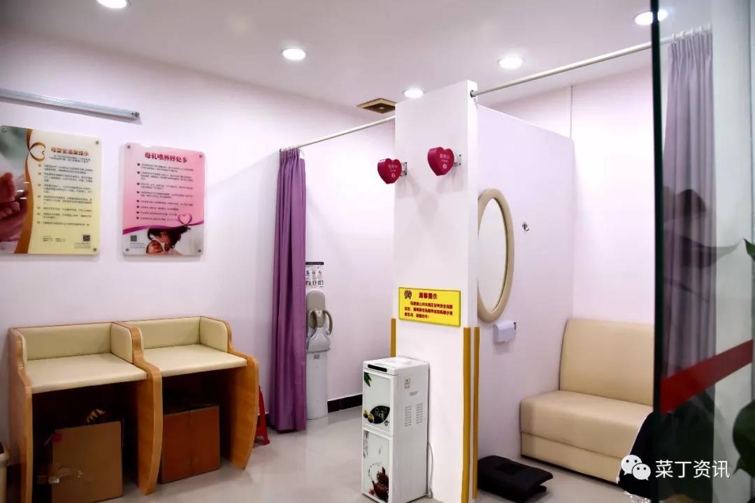 菜丁·長江市場母嬰室現已投入使用 以后帶...