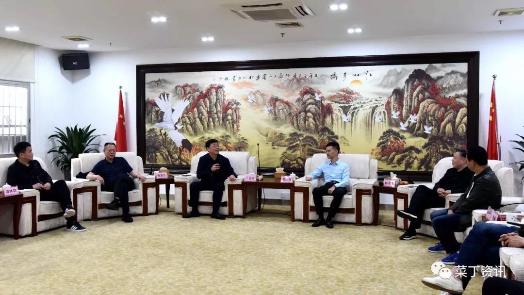 中國供銷集團領導蒞臨嘉豐集團