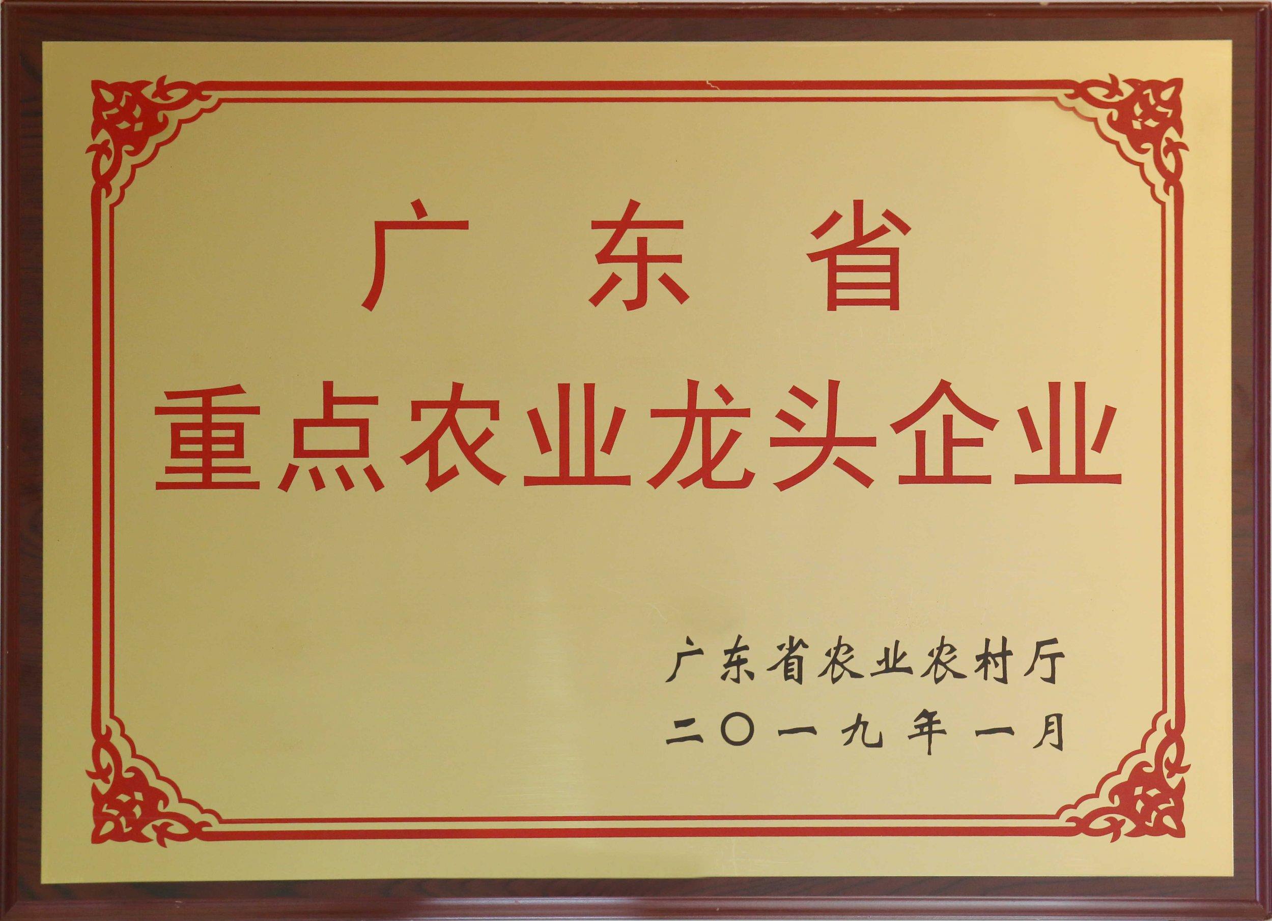1_已壓縮
