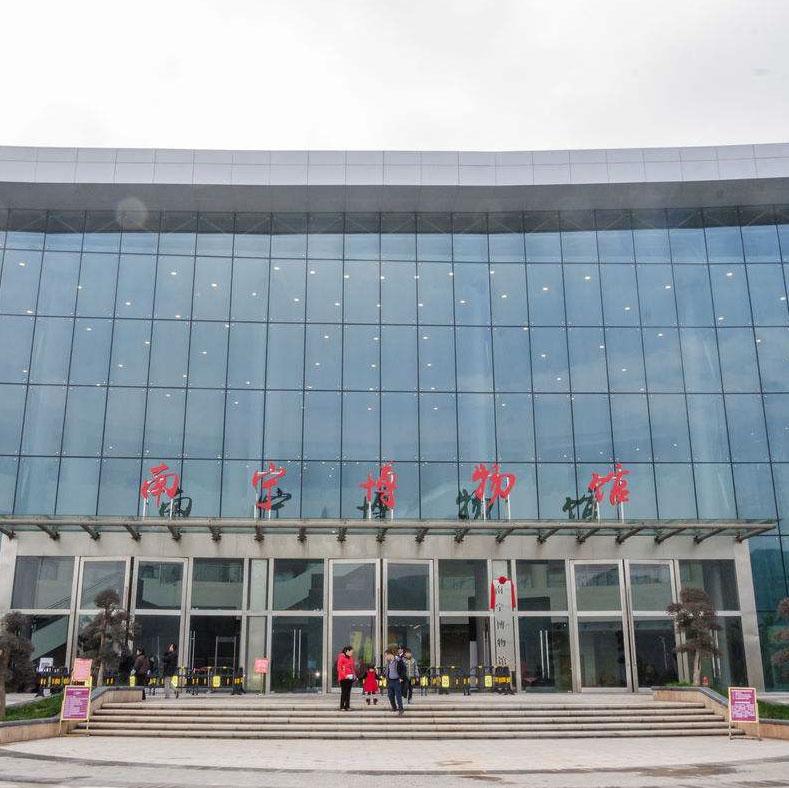 南宁博物馆