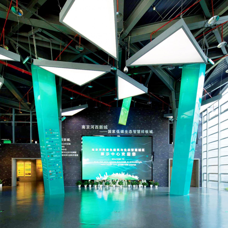 江苏省绿色建筑与生态智慧城区展示中心