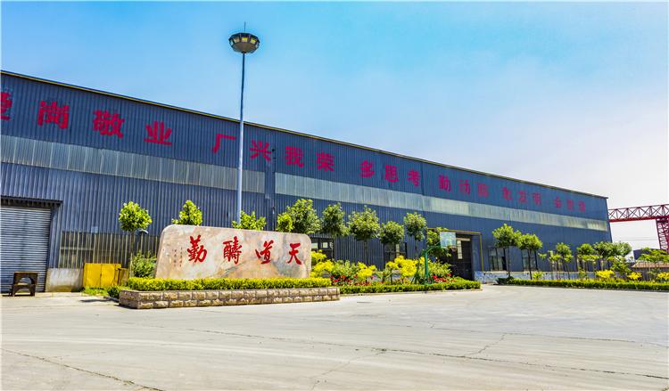 4公司廠房