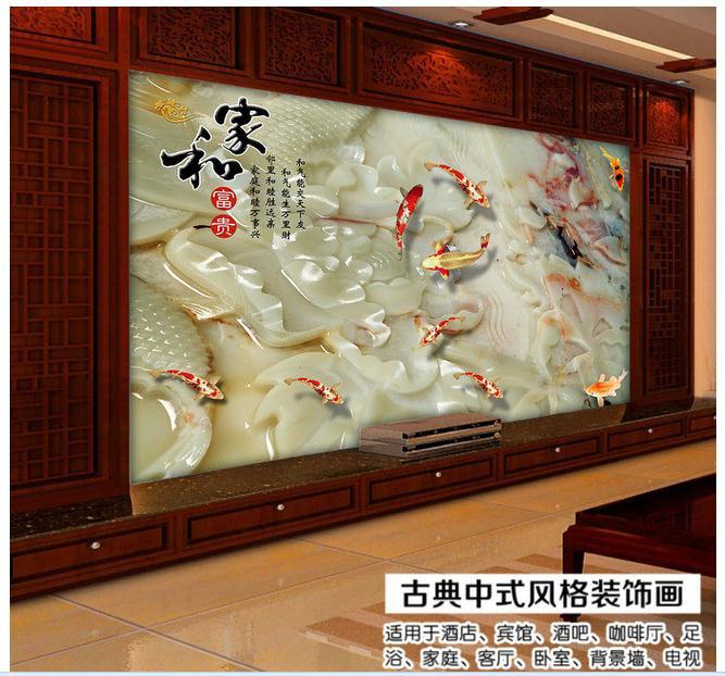 家和富贵3D牡丹玉雕背景墙