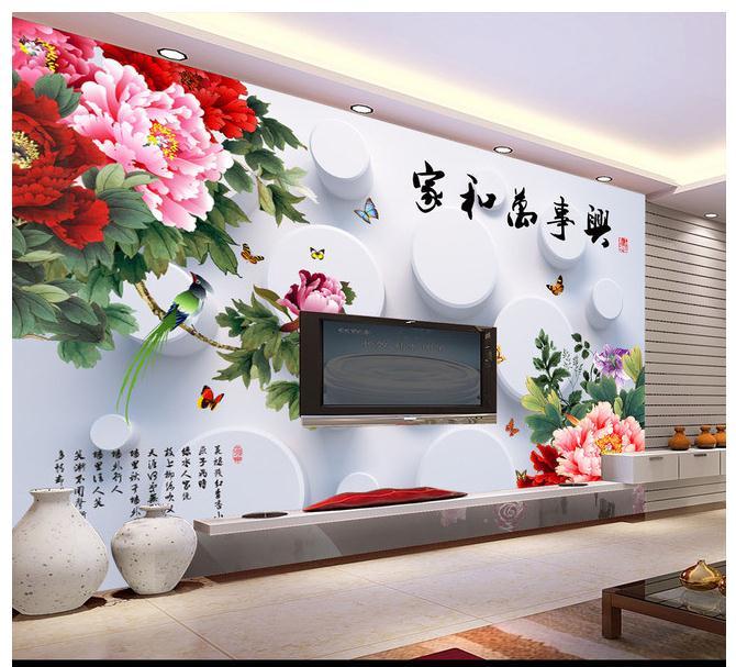 家和万事兴牡丹花3D电视背景墙设计