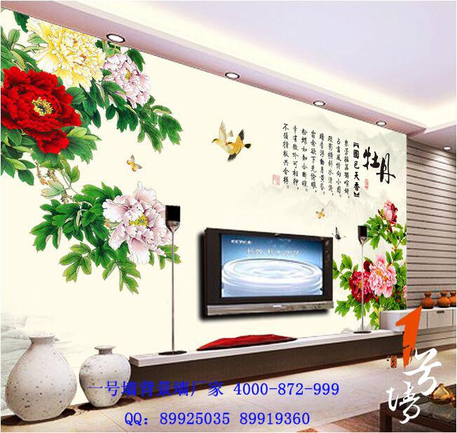 富贵牡丹电视背景墙1