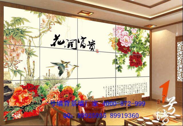 花开富贵牡丹背景沙发电视背景墙