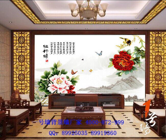 花开富贵牡丹背景沙发电视背景墙5