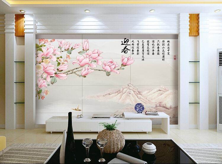 中式王中王谜语猜解 玉兰花迎春彩雕电视背景墙
