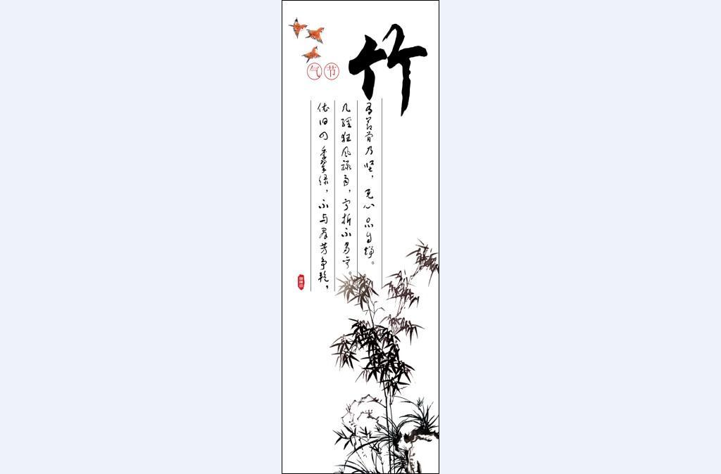 玄关背景墙 竹