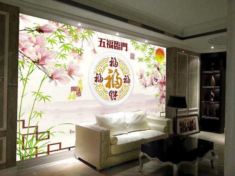 五福临门中式客厅电视背景墙