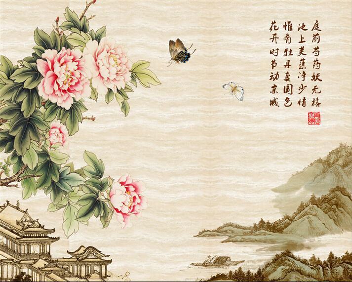中式石纹工笔蝴蝶牡丹电视背景沉香带路径