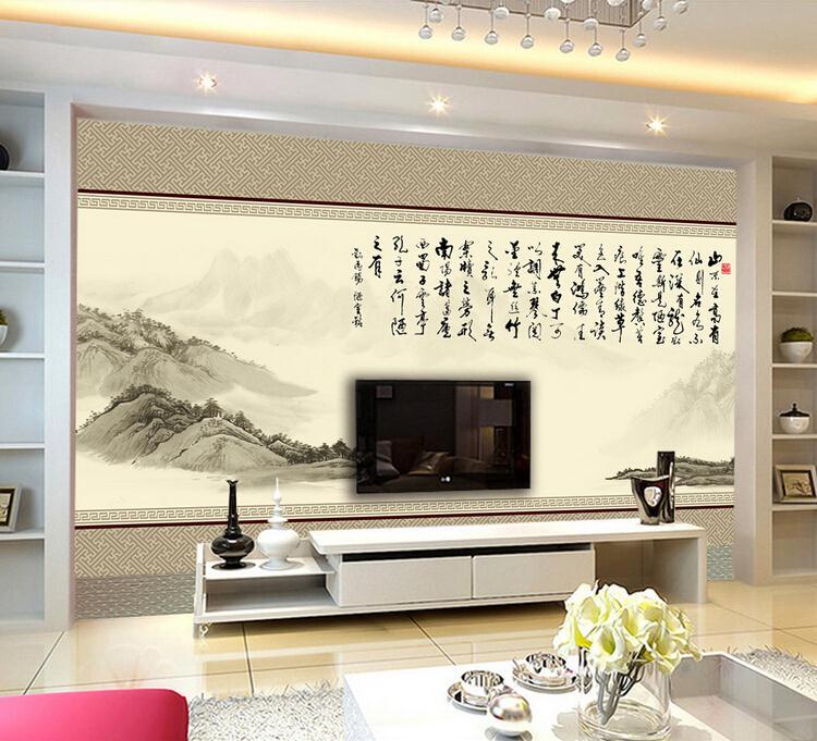 会议室背景墙 中式山水电视背景墙