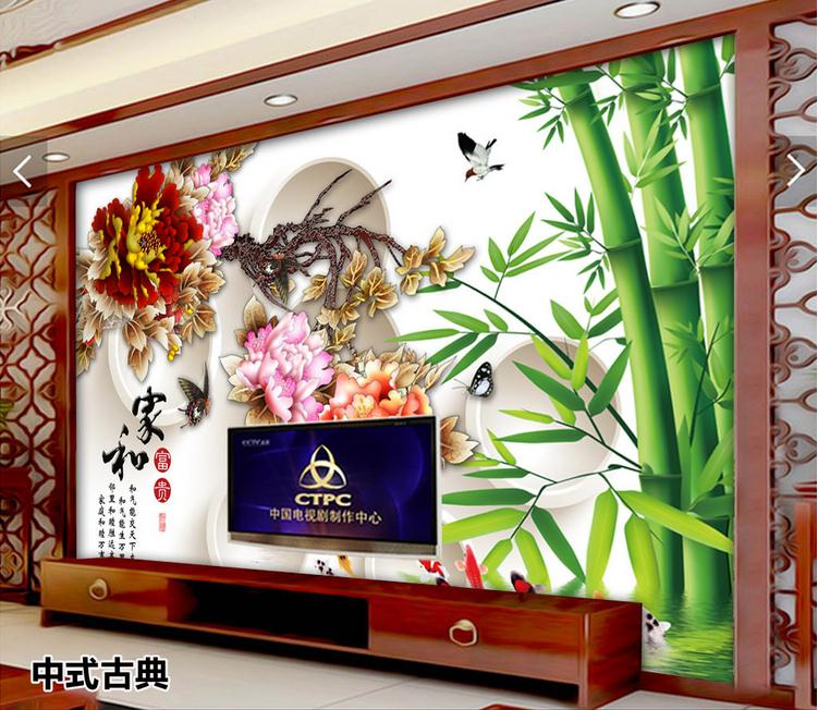 客厅背景墙 3D家和富贵电视背景墙