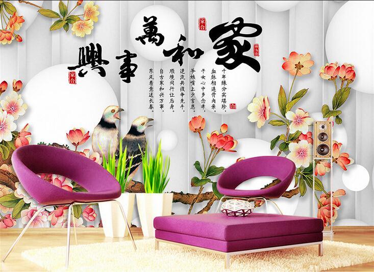 客厅背景墙 3D家和万事兴桃花背景墙