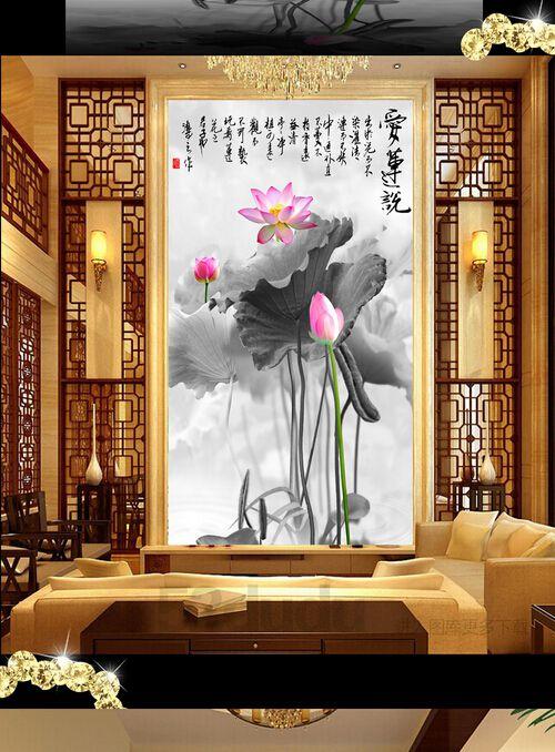 玄关背景墙、爱莲说荷花荷叶玄关画