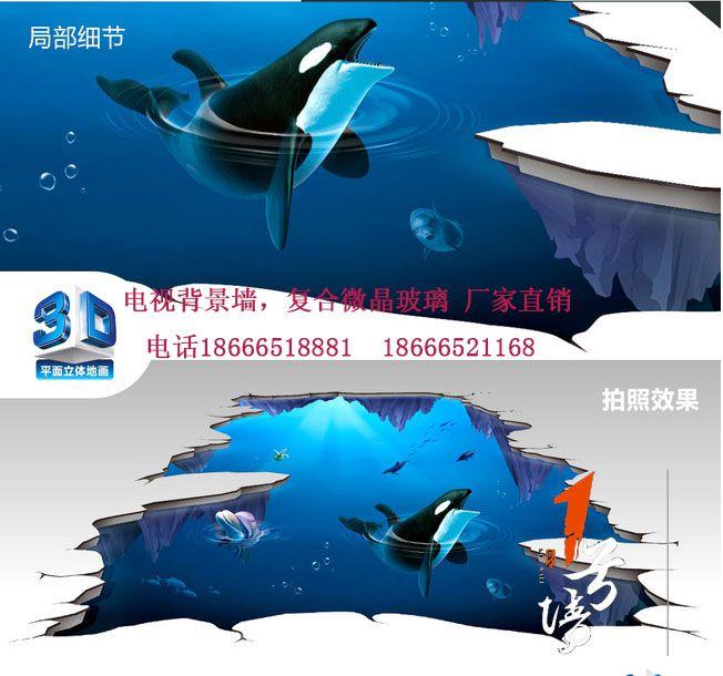 3D游泳池地板 海底世界3D地画1