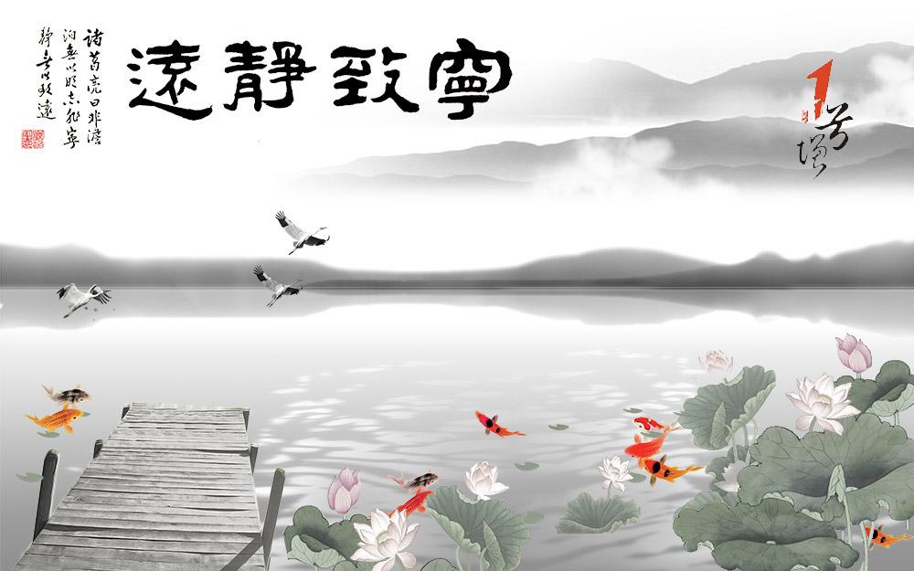 背景墙--中国风水墨画(76)