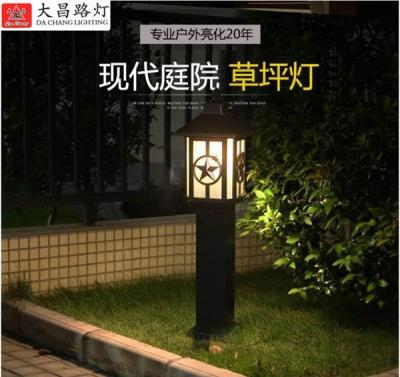 中式草坪灯