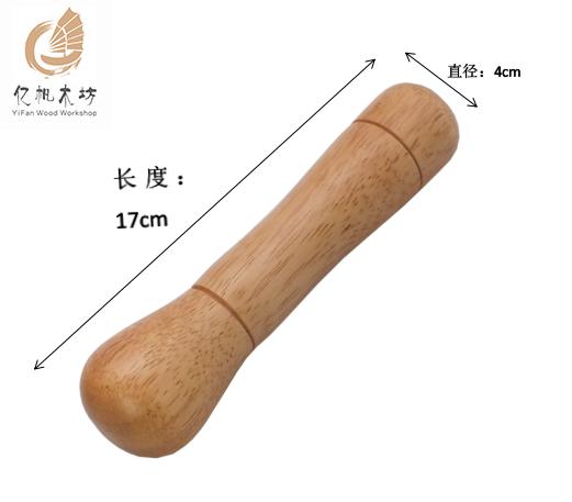 橡膠木搗蒜器