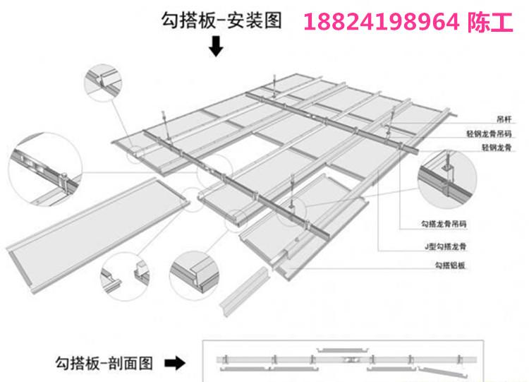 廣東鋁單板幕墻