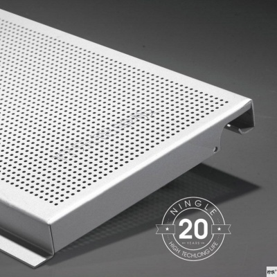 廣東氟碳鋁單板外幕墻-廣東鋁單板廠家