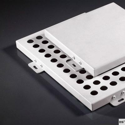 廣東氟碳鋁單板-廣東檸樂鋁單板廠家