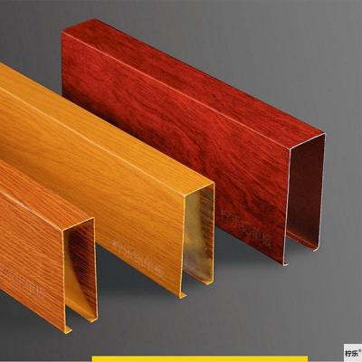 廣東鋁單板-廣東檸樂建材科技有限公司