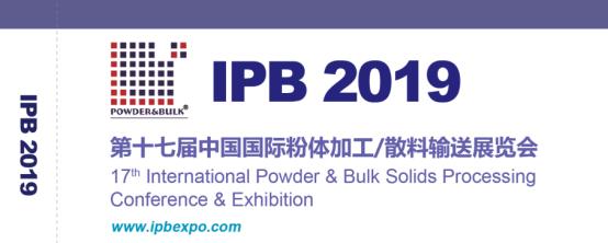 阿特钚锐电磁振动米6体育app官网亮相第17届中国国际粉体加工/散料输送展览会