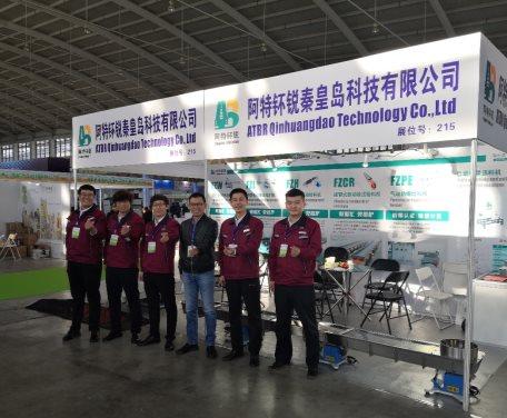 聚焦阿特钚锐电磁振动米6体育app官网登场2019年中国东北粮油产品及设备技术产品博览会