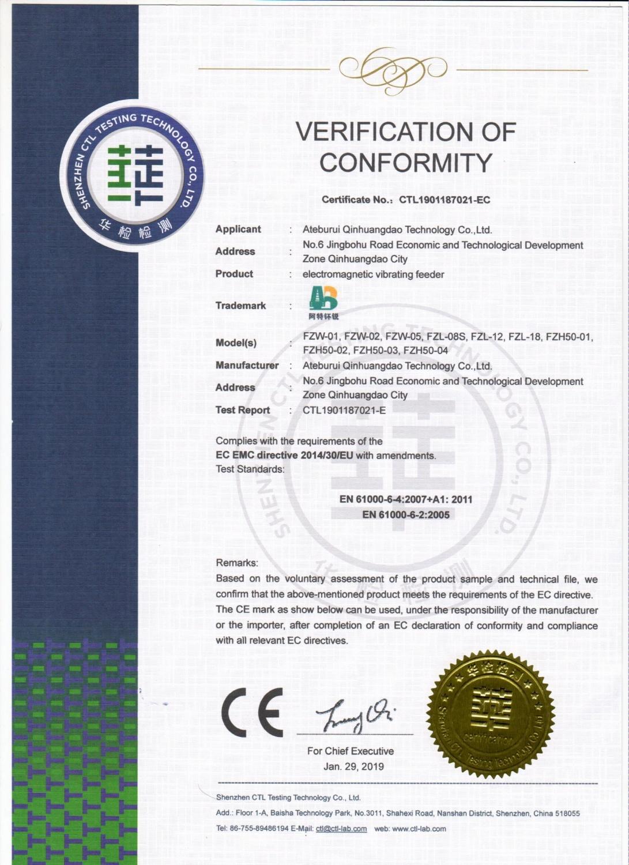 CE-1證書