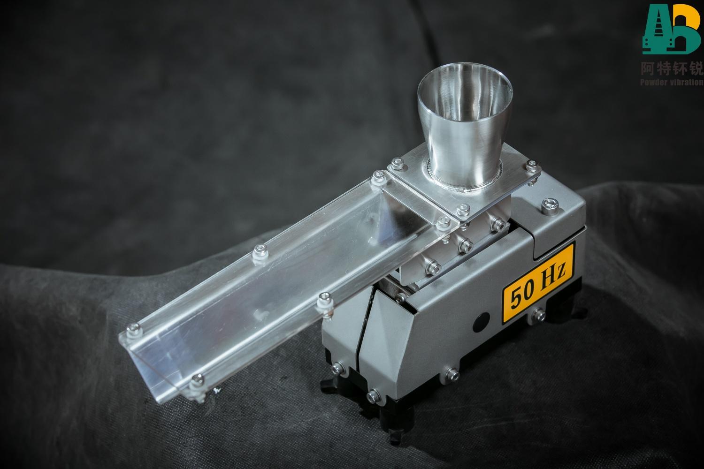 FZW 微型电磁振动给料机
