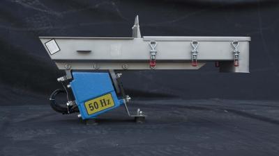 FZL-08S电磁振动给料机