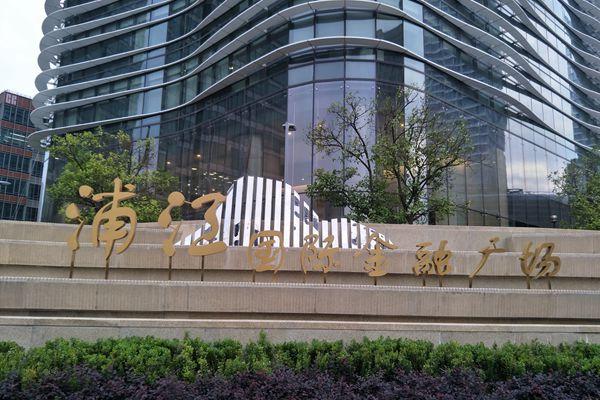 上海浦江国际金融广场-假山不锈钢镜面雕塑